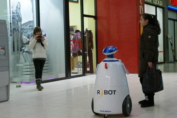 Российский робот удаленного присутствия – это реальность
